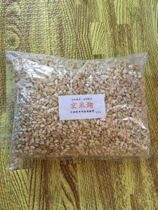 自然栽培 玄米麹