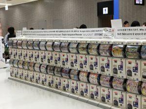 成田空港 ガチャガチャ