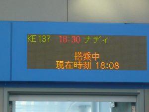 大韓航空 案内表示