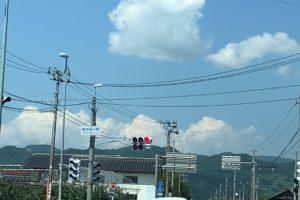 福島市飯坂町